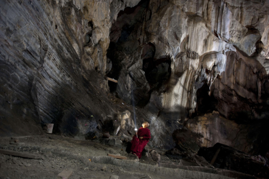 Kyat Cave